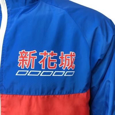 新花城外套2