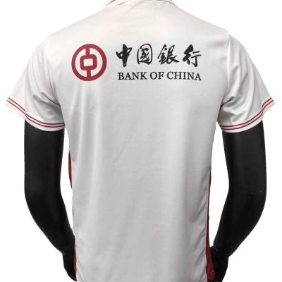中銀體育協會2