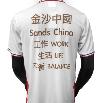 金沙中国1