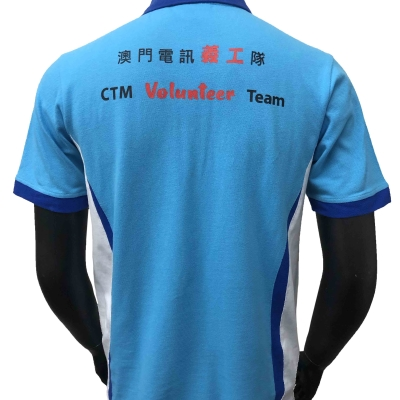 ctm volunteer2