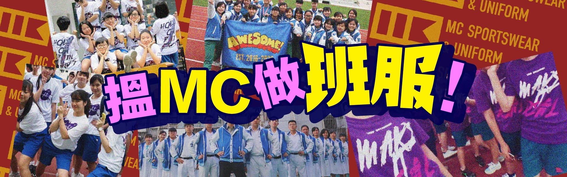 制服banner網頁-03